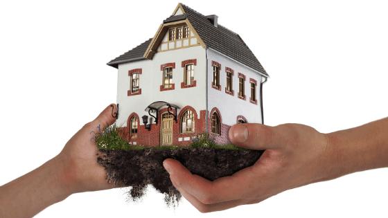 現金を不動産にすることによる節税効果