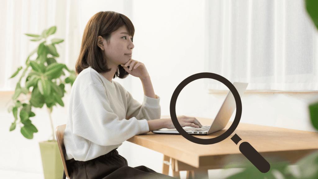 ネットで空き家を探す女性