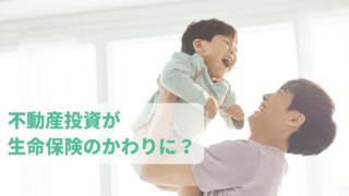 笑顔の幼児を高く抱き上げるお父さん