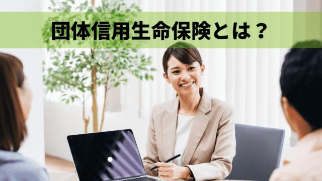 パソコンを見せて商品説明をする女性スタッフ