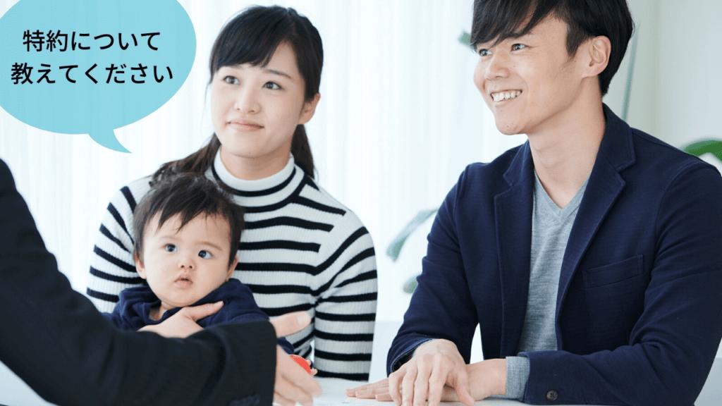 赤ちゃんを連れて保険について質問する若い夫婦