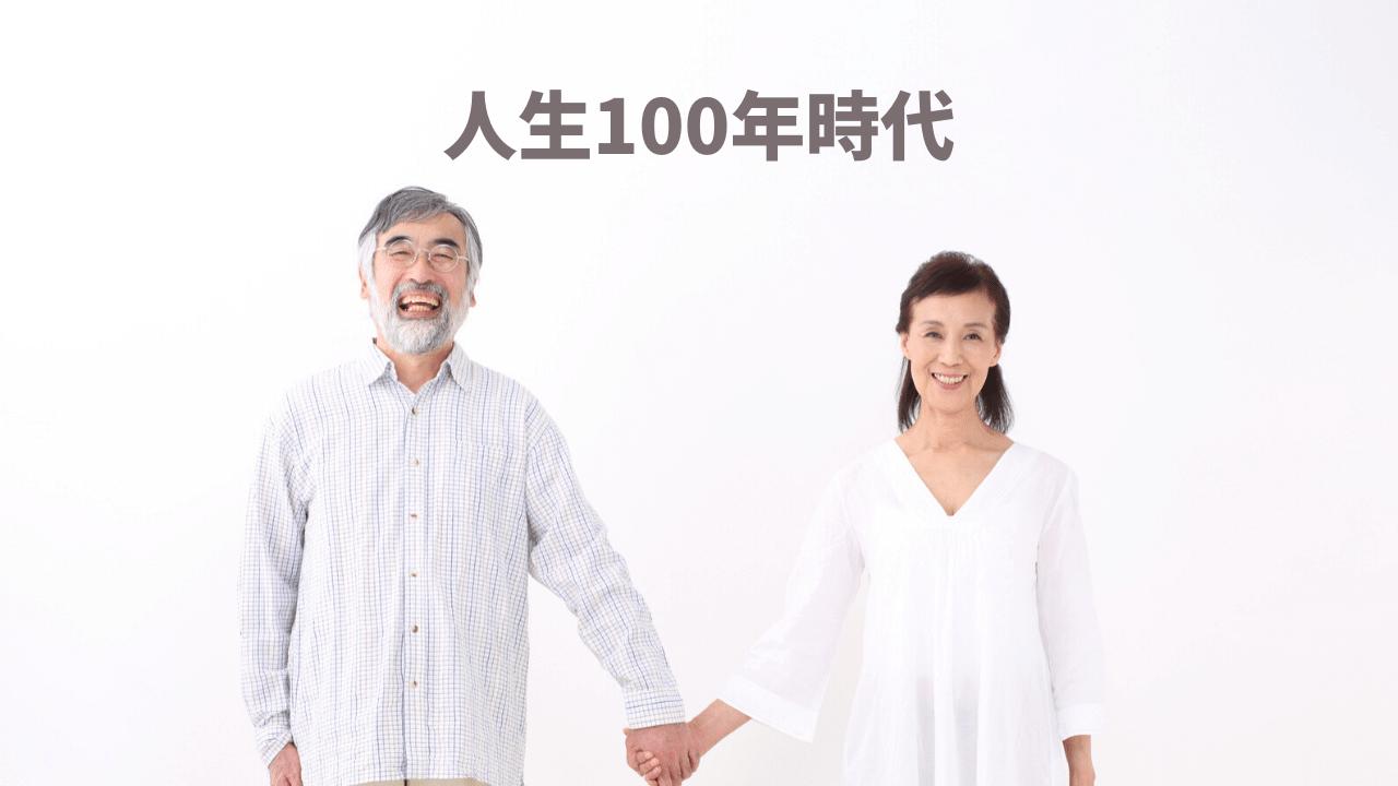 退職金運用で不動産投資を始める価値はアリ?実践者の声も大紹介