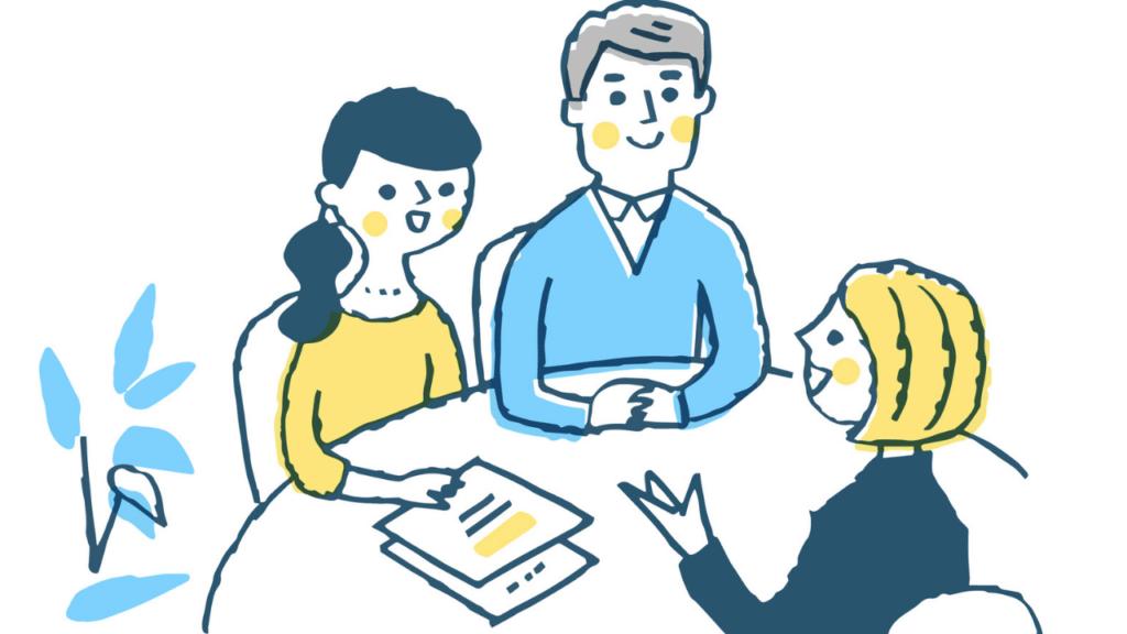 資産管理会社について専門家に相談する夫婦
