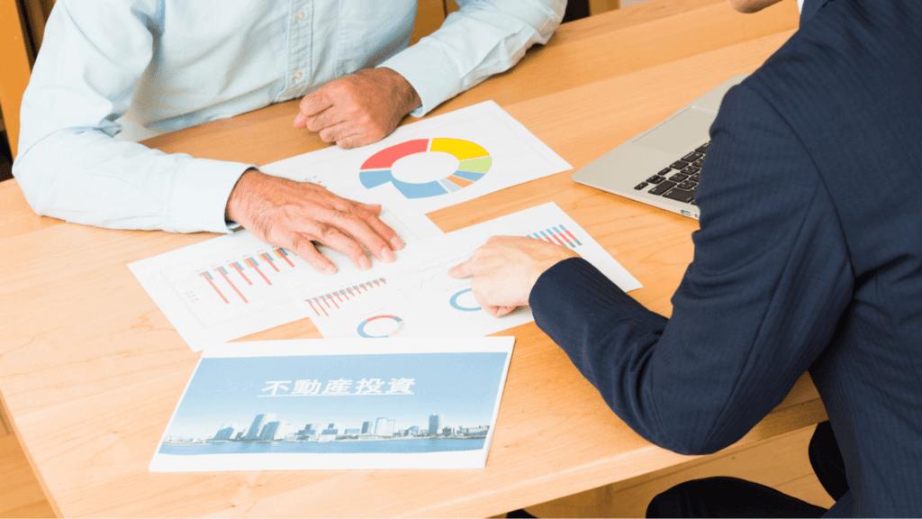 不動産業者から事業計画のアドバイスをもらうオーナー