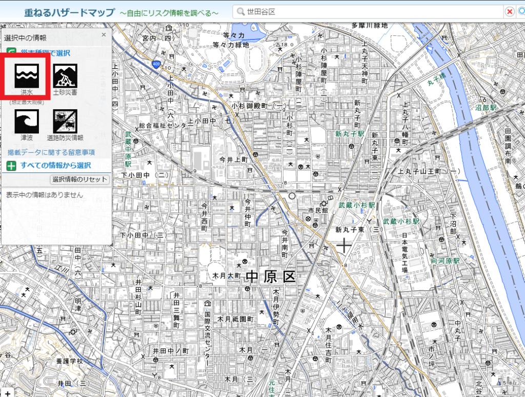 重ねるハザードマップ武蔵小杉