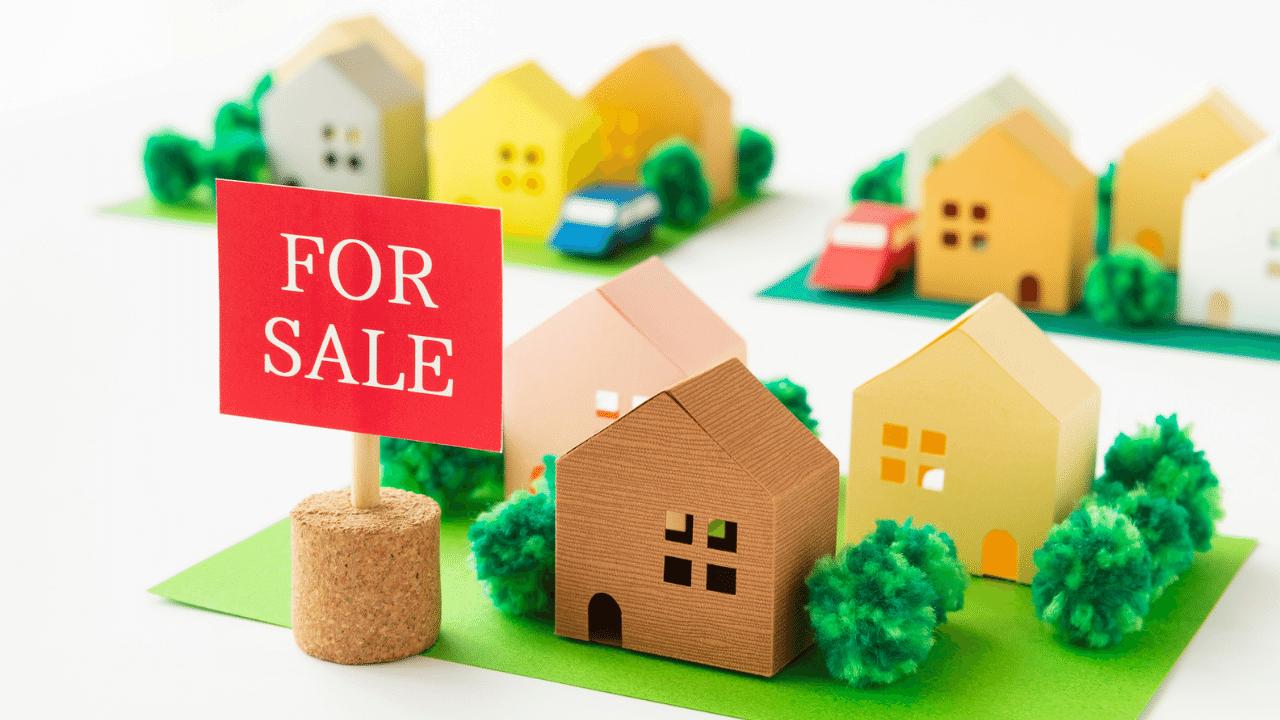 売出し物件の模型