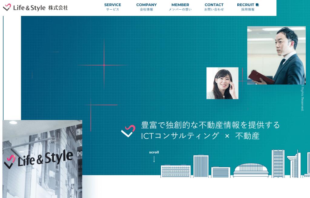 Life & Style株式会社
